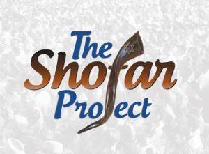 ShofarProjectLL